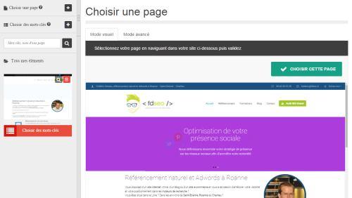 choix-page-optimiz